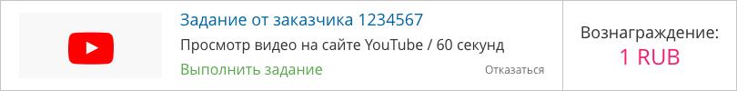 youtube-views-7